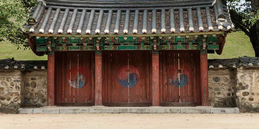 Circuit à travers la Corée du Sud
