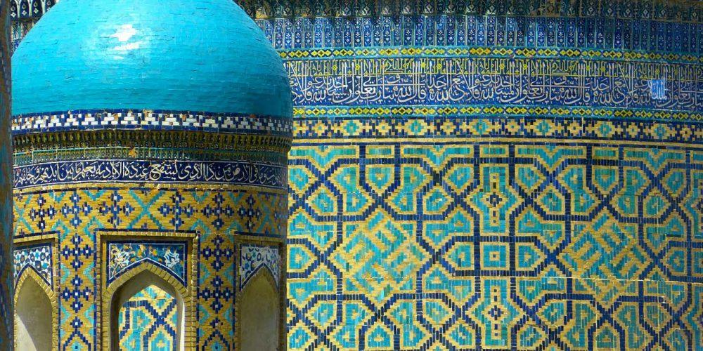 Découverte de l'Ouzbékistan